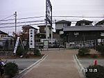 200611231325