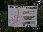 2011071515102