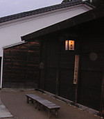 200810121719