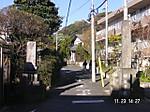 20081123142701